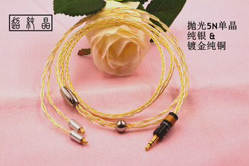 Diy upgrade cable earphone wire gold palted and single crystal copper mmcx se535